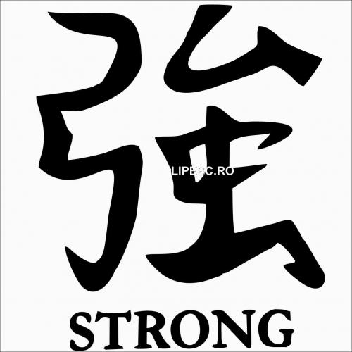 Sticker strong